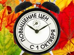 ЖК «На Ленинском проспекте» Летние цены до конца сентября!